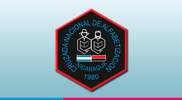 Logo de la CNA